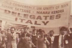 I Conferencia Mundial para la Unidad del Hombre (Nuova Delhi - 1974)